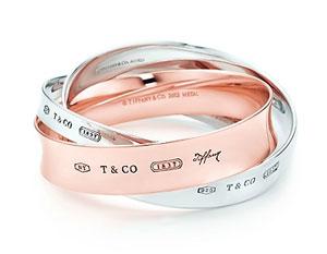 522e8b111 Tiffany Rubedo Interlocking circles bangle in Rubedo and silver.
