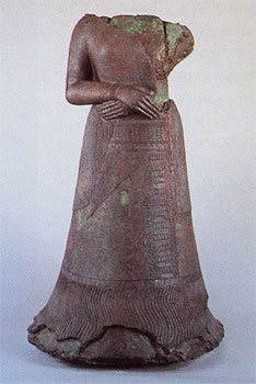 Copper Topics 74 3 000 Year Old Copper Bronze Statue On